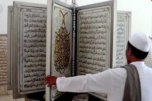 _Ada-Al-Quran-Marmer.jpg