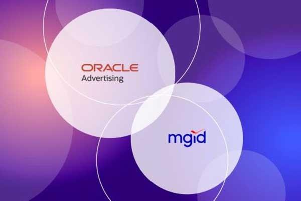 mgid-1.jpg
