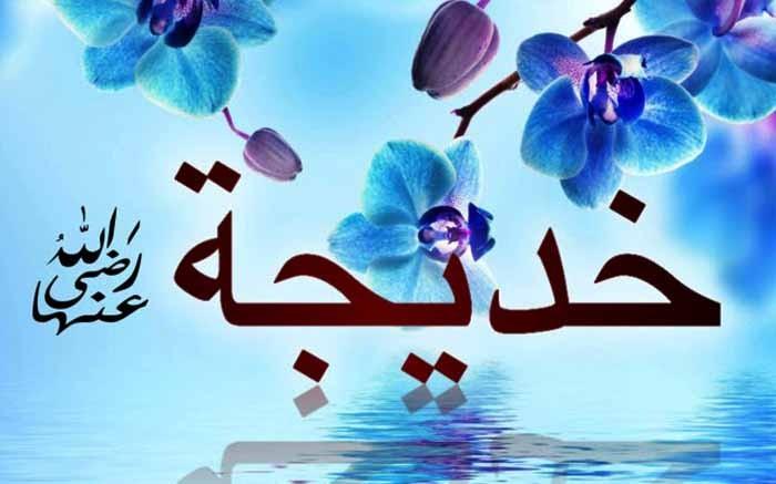 siti_khadijah-2.jpg